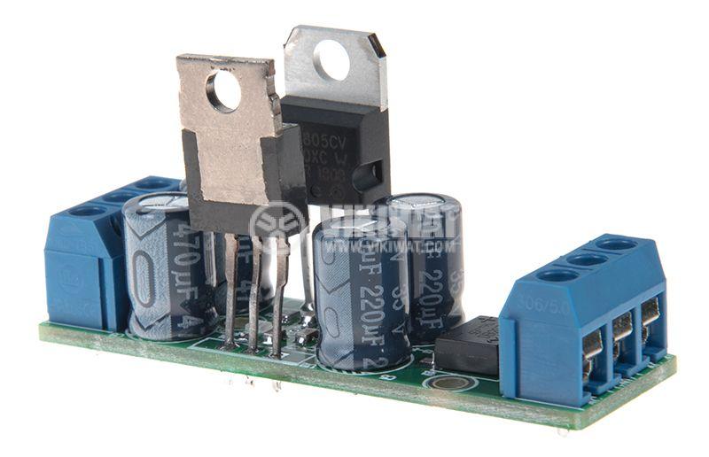 Стабилизатор на напрежение ±5V/1A, двуполярен - 1