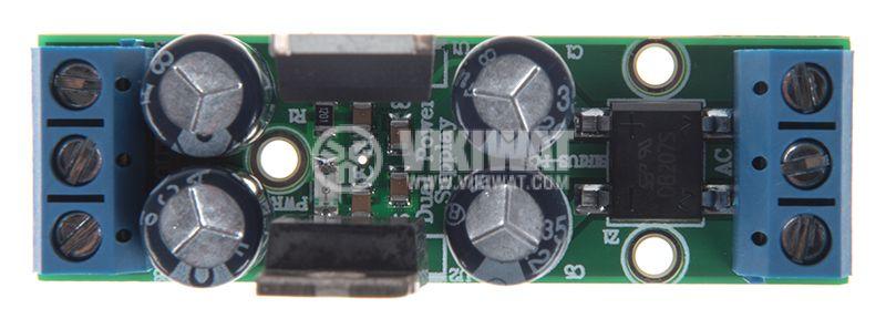 Стабилизатор на напрежение ±5V/1A - 2
