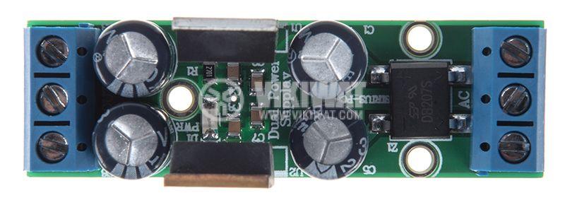 Стабилизатор на напрежение ±12V/1A - 2