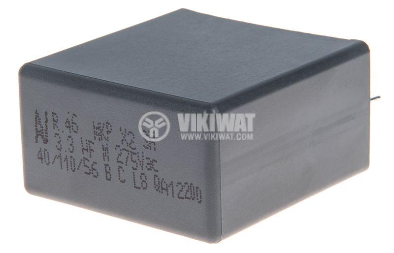Кондензатор полипропиленов 3.3uF 275V ±20% - 1