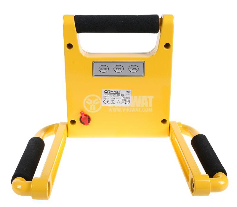 Подвижна работна лампа C308-310 - 3
