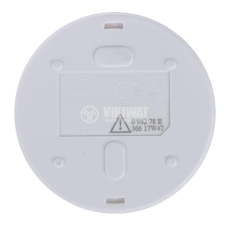 Безжичен бутон за звънец LEGRAND 94278 - 3