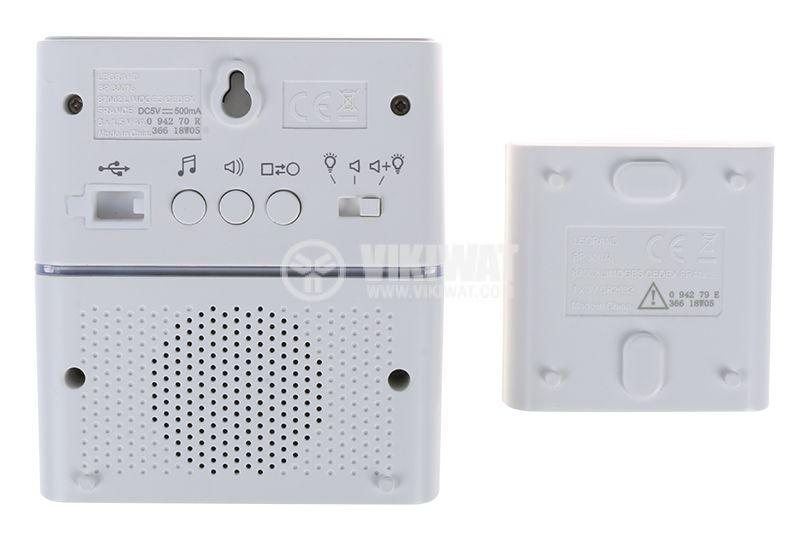 Wireless doorbell LEGRAND 94270 - 5