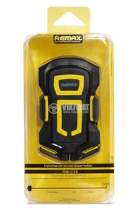 Универсална стойка за телефон ширина от 60 до 120mm за парно черна/жълта - 5