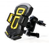 Универсална стойка за телефон, ширина от 60 до 120mm, за парно, черна/жълта