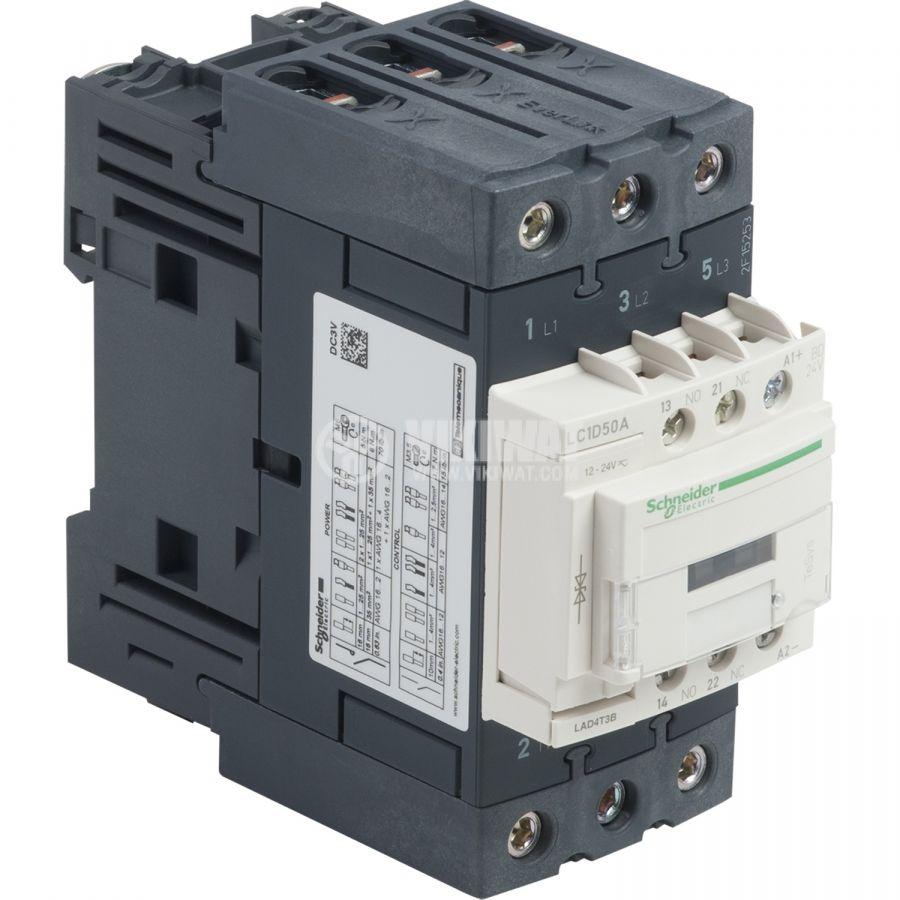 Контактор LC1D50ABD 3-полюсен 3xNO 24V 50A