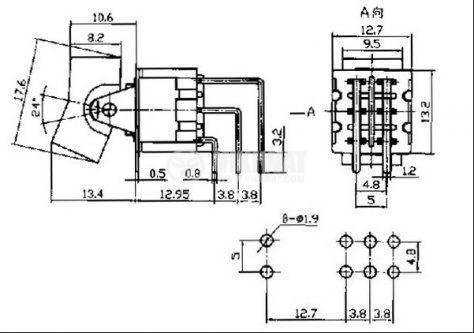 Клавишен превключвател rocker RLS-202-A4, 3 A/250 VAC, ON-ON DPDT - 4