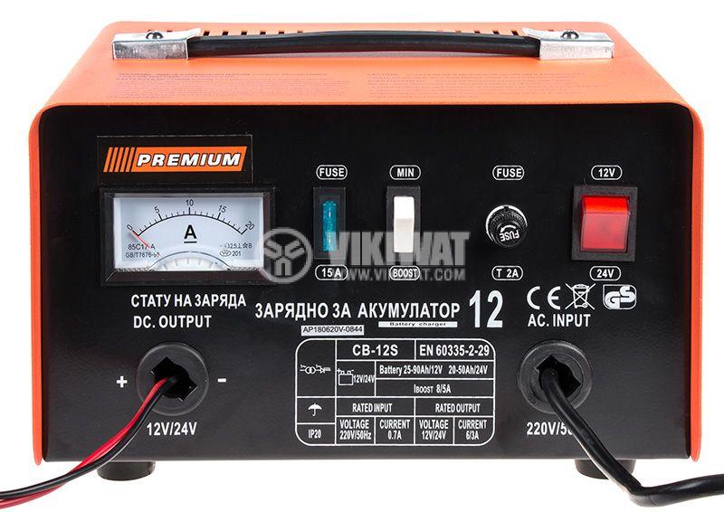 Зарядно устройство за акумулатори - 1