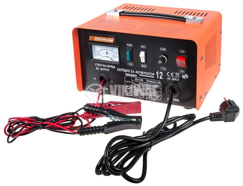 Зарядно устройство за акумулатори - 2
