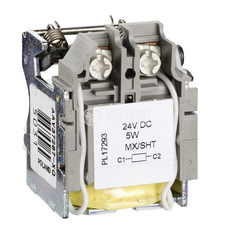 Напреженов изключвател LV429390 24VDC