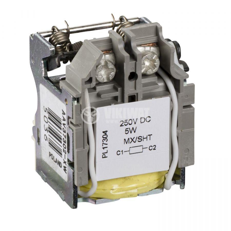 Напреженов изключвател LV429394 250VDC