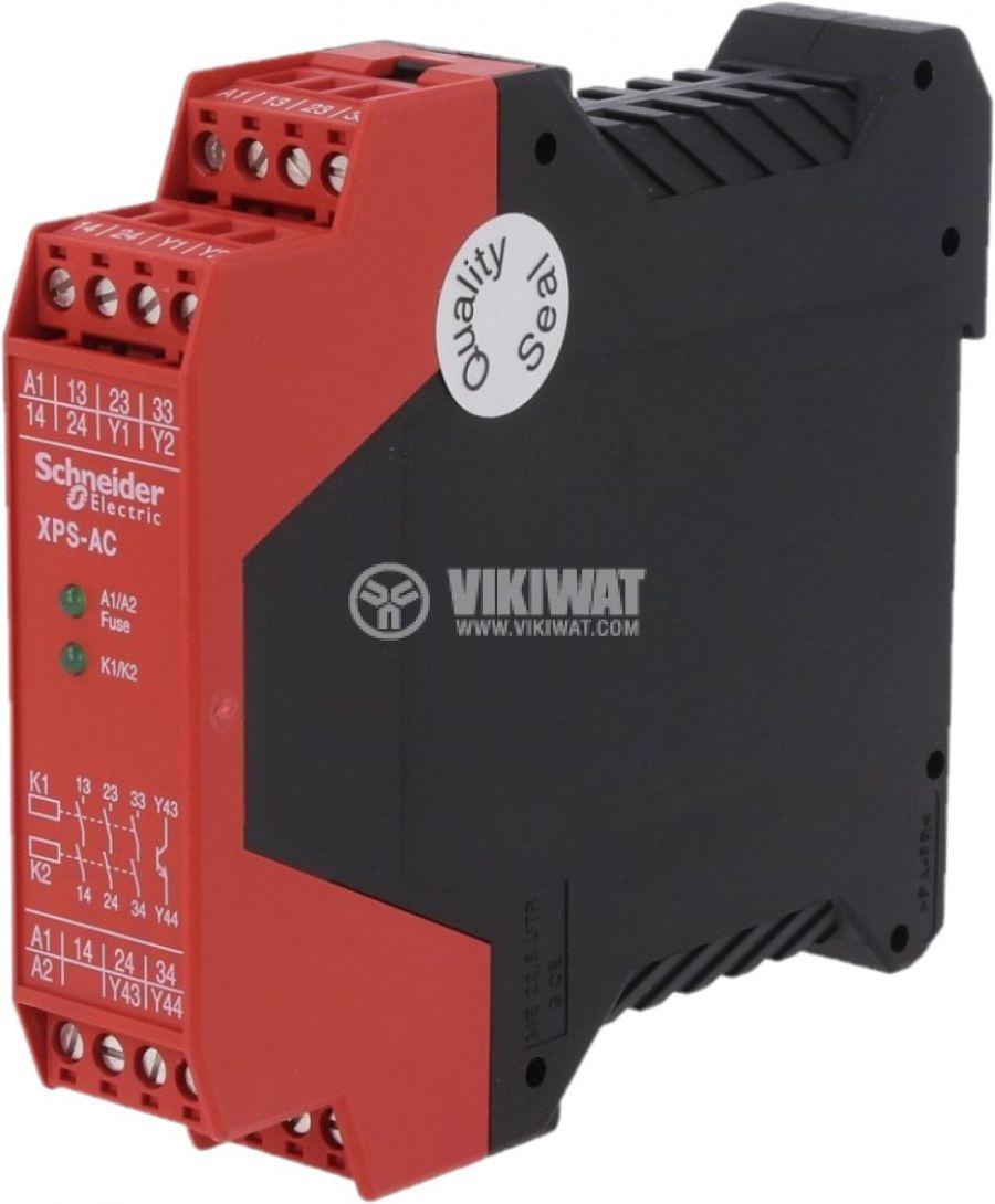 Модул за безопасност XPSAC5121P - 1
