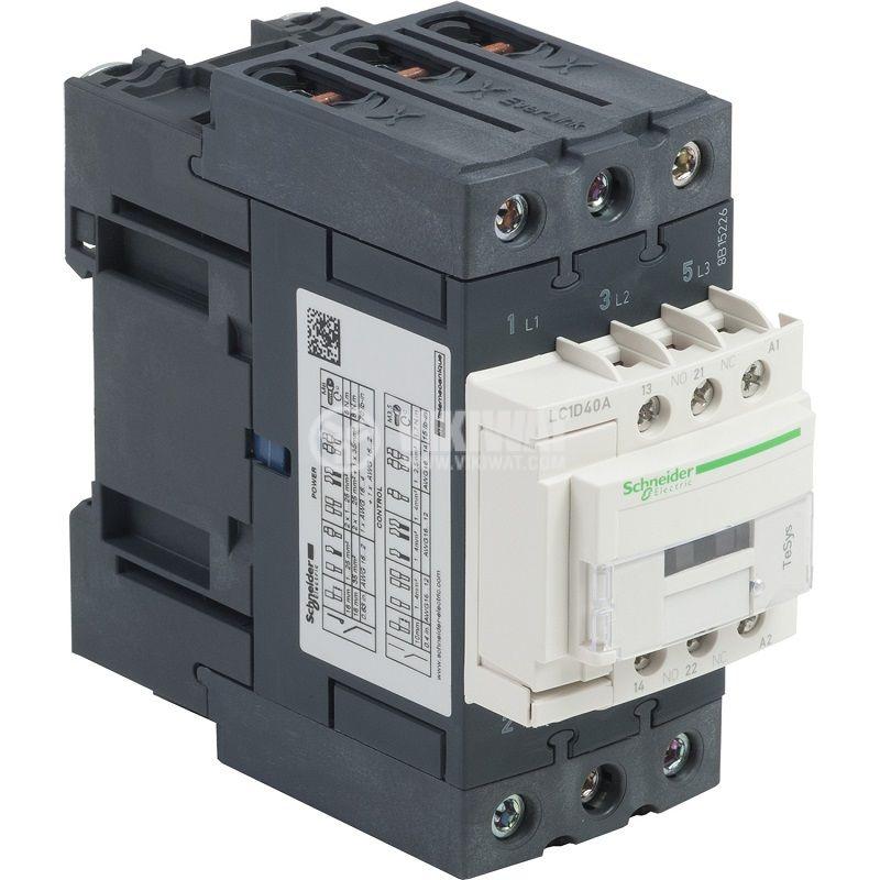 Контактор LC1D40AB7 3-полюсен 3xNO 40A 24V помощни контакти NO+NC