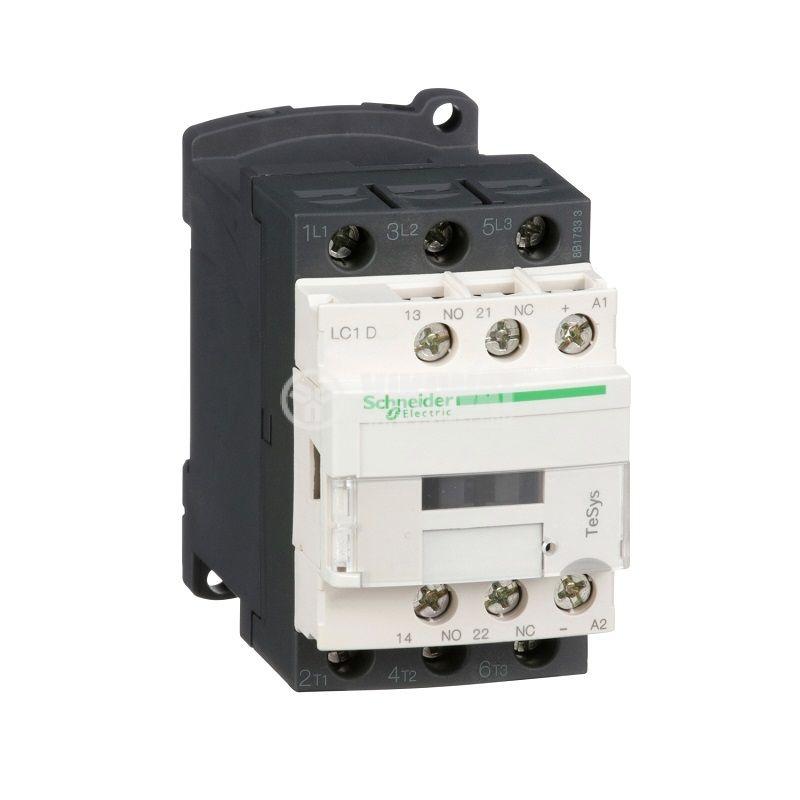 Контактор LC1D09MD 3-полюсен 3xNO 9A 220V помощни контакти NO+NC