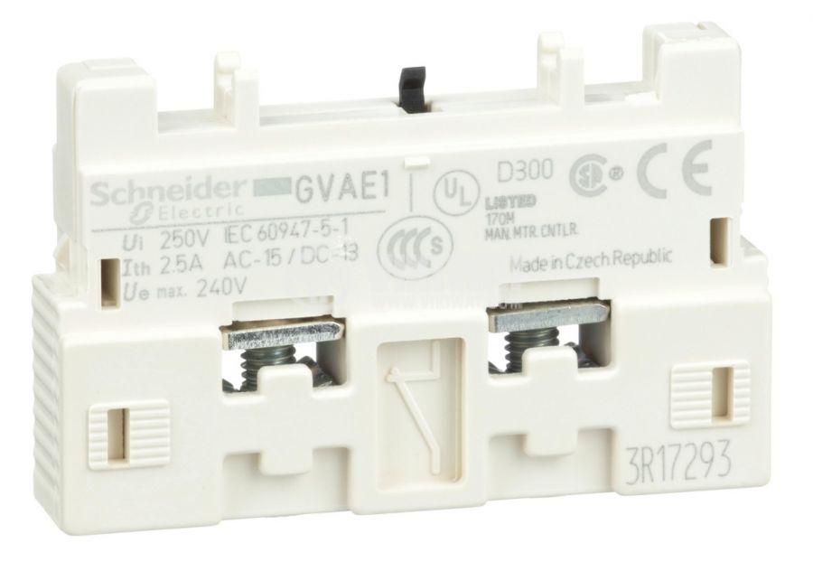 Спомагателен контактен блок GVAE1 2.5A/240V SPST NO NC