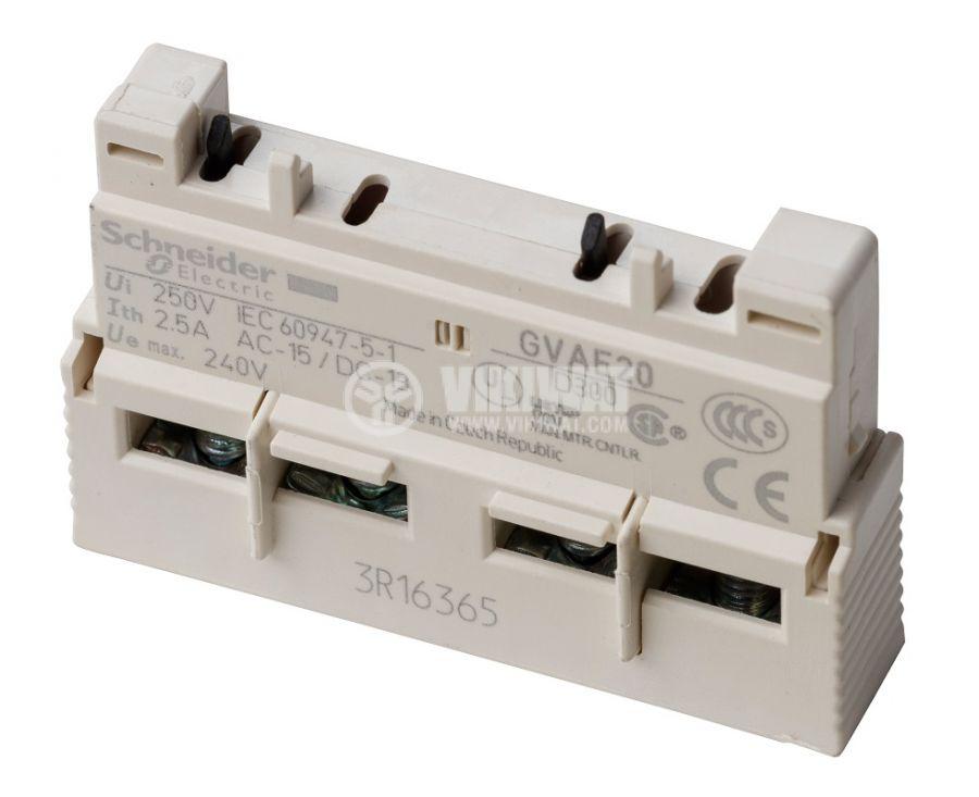 Спомагателен контактен блок GVAE20 2.5A/240V DPST 2xNO