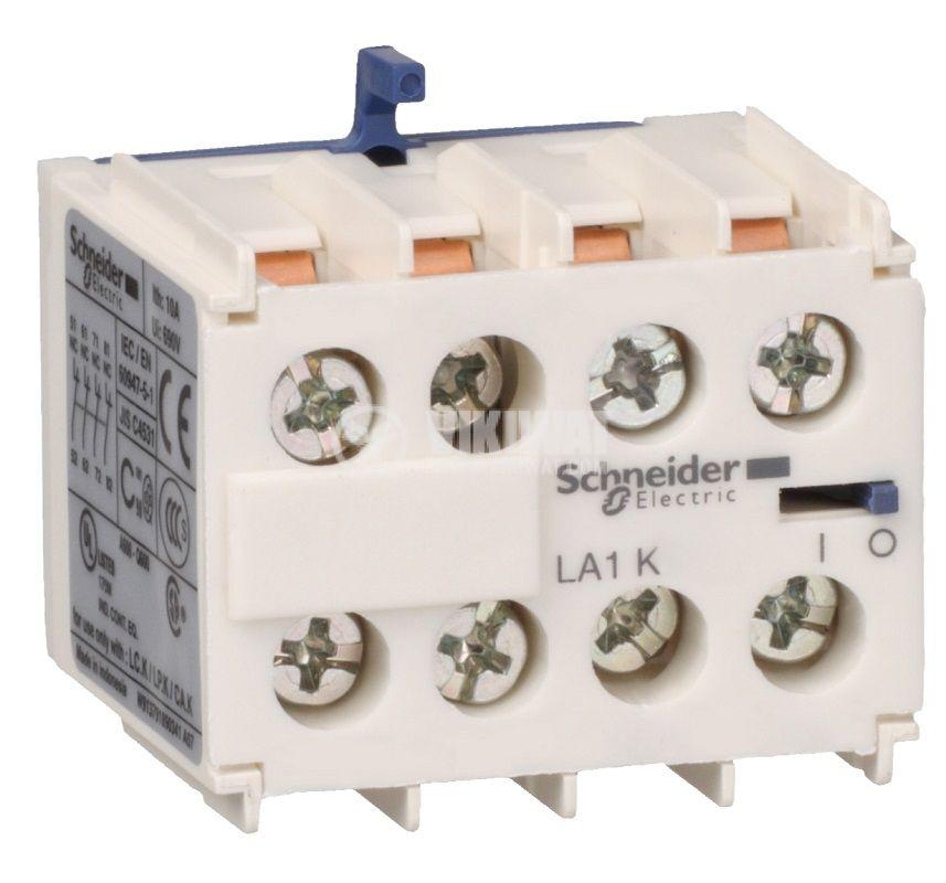 Помощни контакти LA1KN13 10A/690V 4PST NO+3xNC