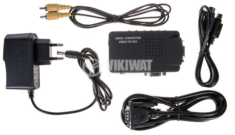 Kонвертор AV Video S-Video и VGA към VGA - 3