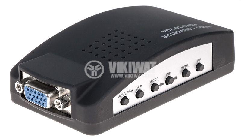 Kонвертор AV Video S-Video и VGA към VGA - 4