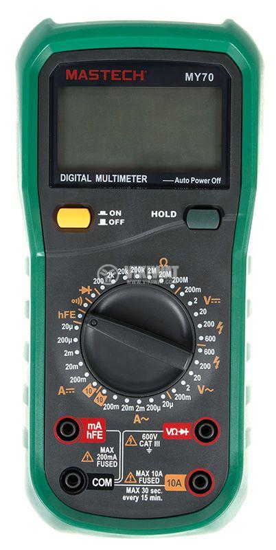 Цифров мултиметър MY70 - 2