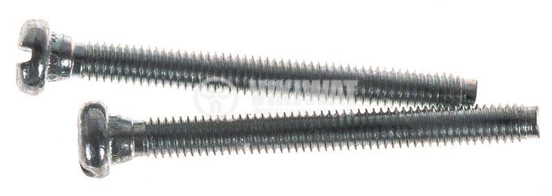 Електрически ключ за бойлер, 20А, 250VAC, за вграждане, светещ, бял, LEGRAND - 4