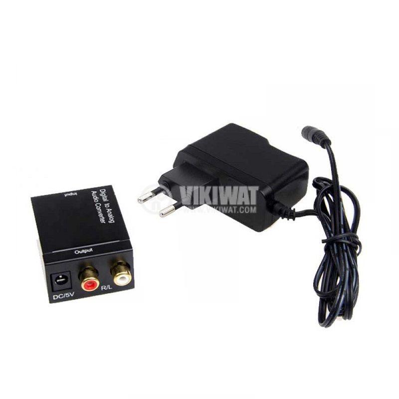 TosLink/RCA-2xRCA, цифров-стерео сигнал - 3