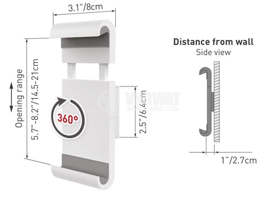 Универсална стойка за таблет ширина от 7 до 12 инча за стена бяла/сива - 3