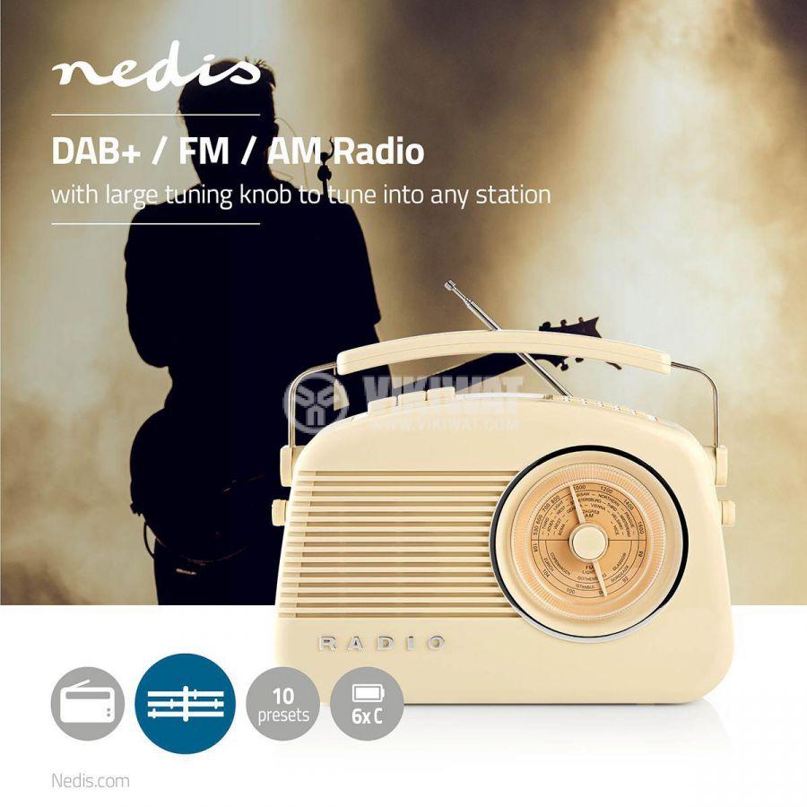 Ретро радио RDDB5000BG - 8