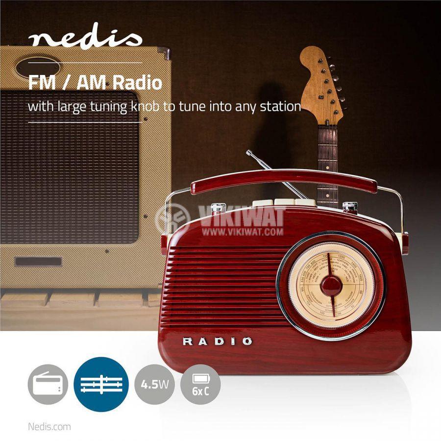 Ретро радио RDFM5000BN FM/AM 1.8 88~108.5MHz - 7