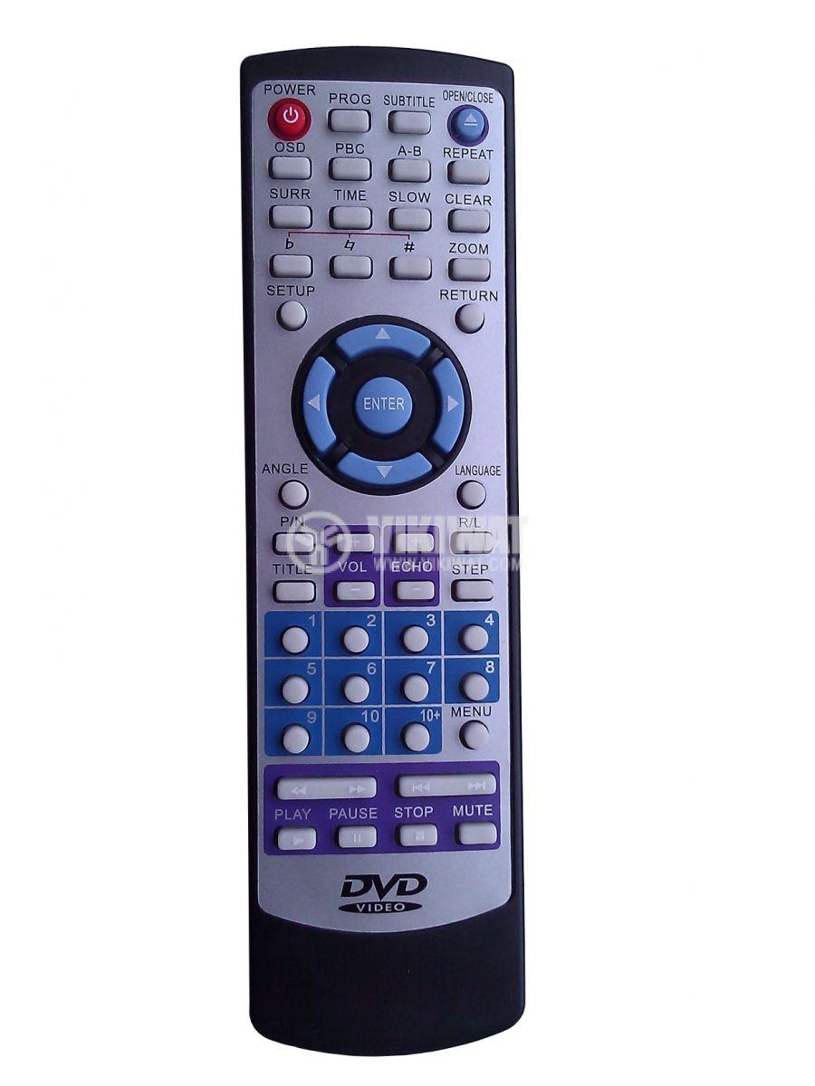 Дистанционно управление DVD-K296 SOGO