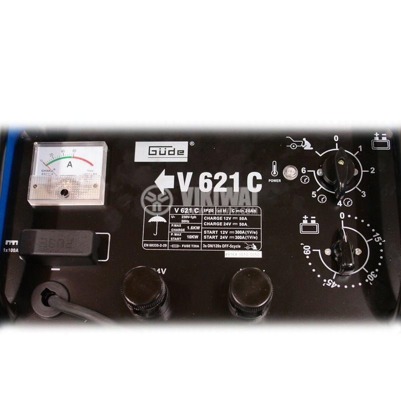 Зарядно за акумулатори 12 24 v - 2