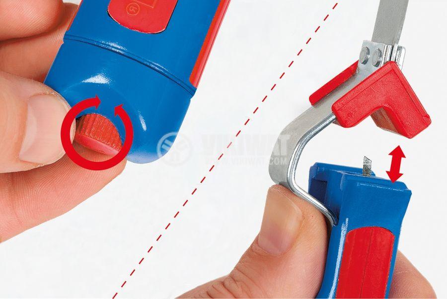 Инструмент WCN 50054328 - 3