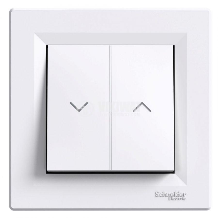 Електрически ключ бутон за ролетни щори, 10A, 250VAC, за вграждане, бял, EPH1300321