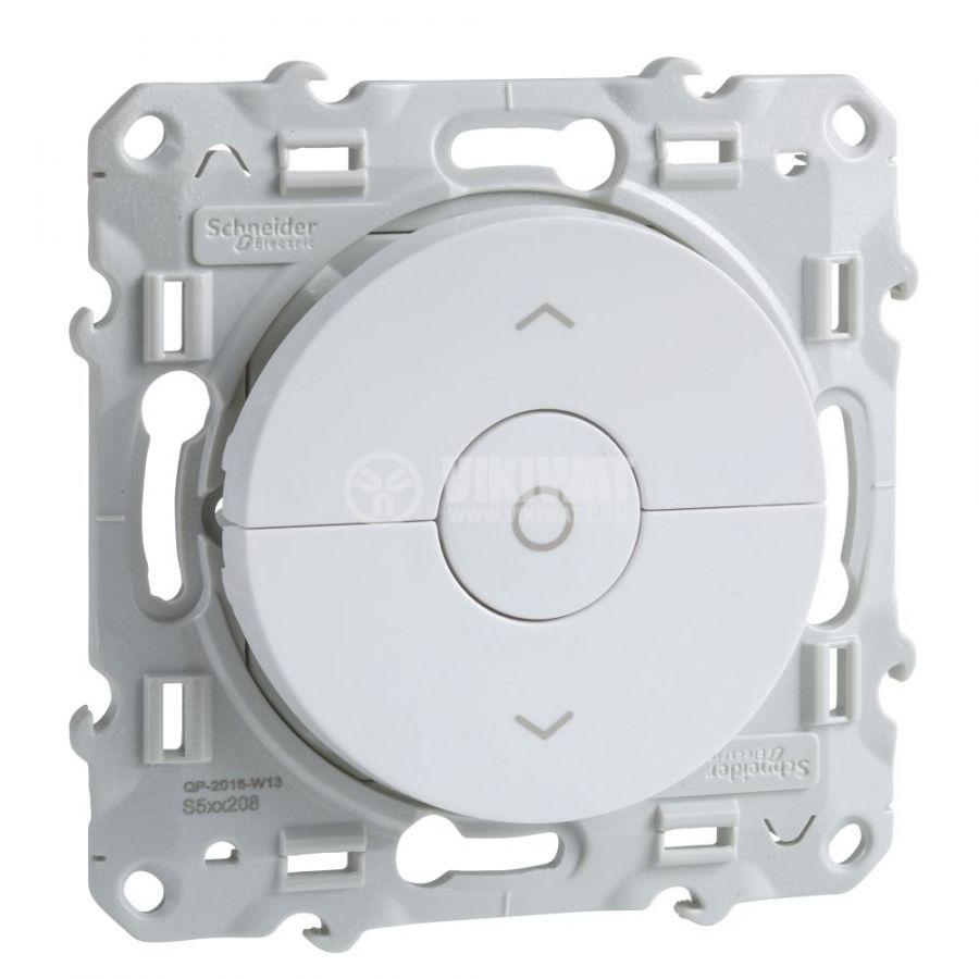 Електрически ключ бутон за ролетни щори, 6A, 250VAC, за вграждане, бял, S520208