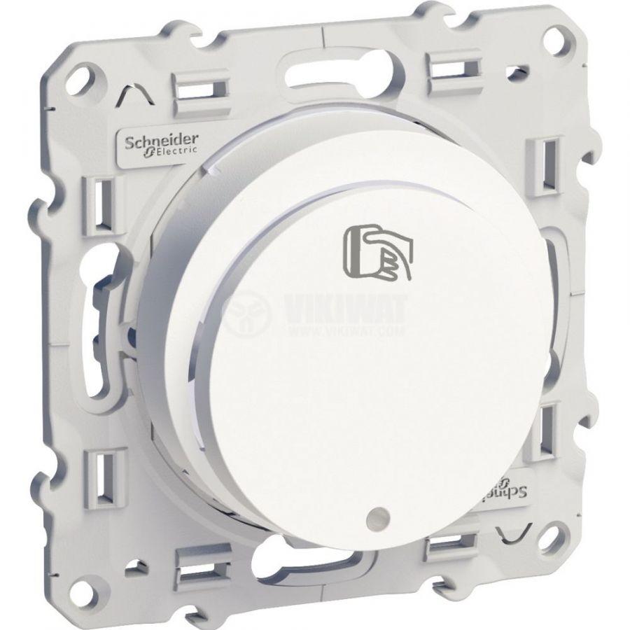 Електрически ключ за карта, 10A, 250VAC, за вграждане, бял, S520283