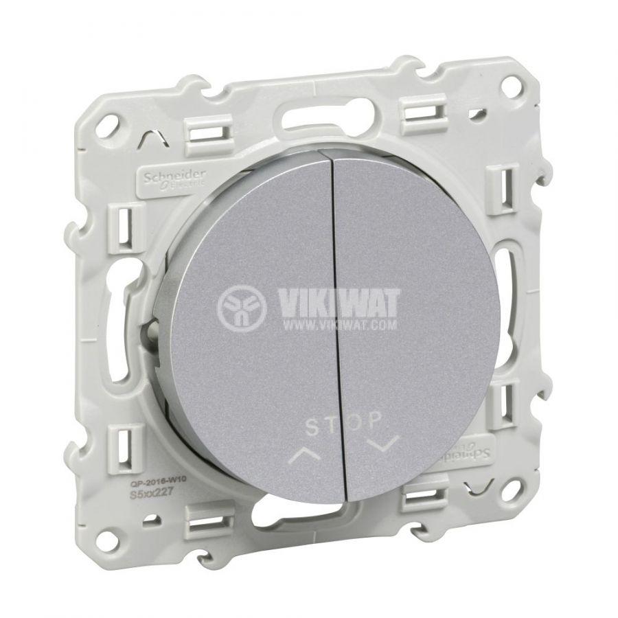 Електрически ключ бутон за ролетни щори, 10A, 250VAC, за вграждане, сребрист, S530227