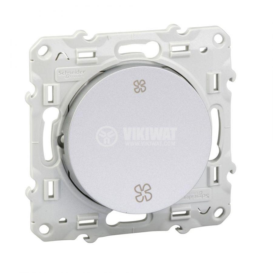 Електрически ключ за вентилатор, 10A, 250VAC, за вграждане, сребрист, S530233