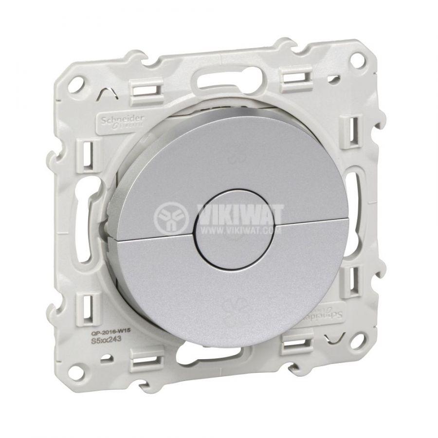 Електрически ключ за вентилатор, 6A, 250VAC, за вграждане, сребрист, S530243