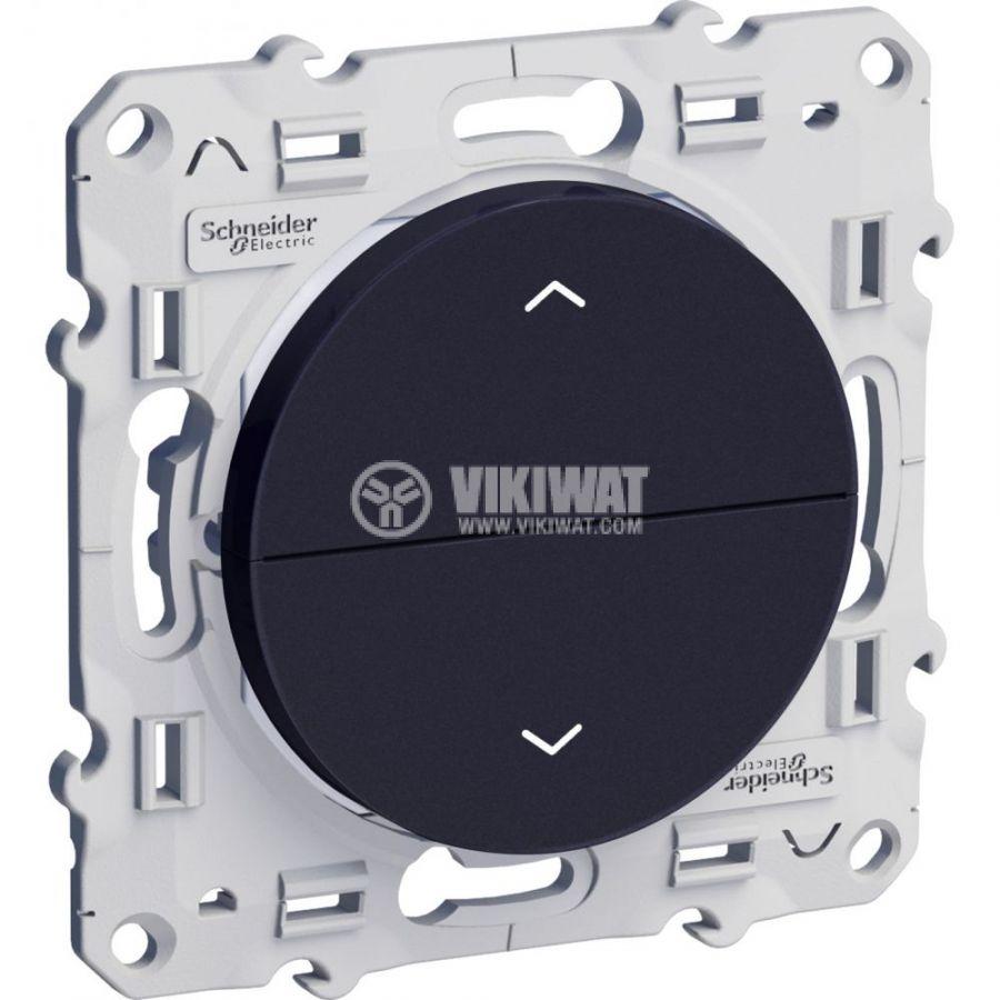 Електрически ключ бутон за ролетни щори, 6A, 250VAC, за вграждане, черен, S540207
