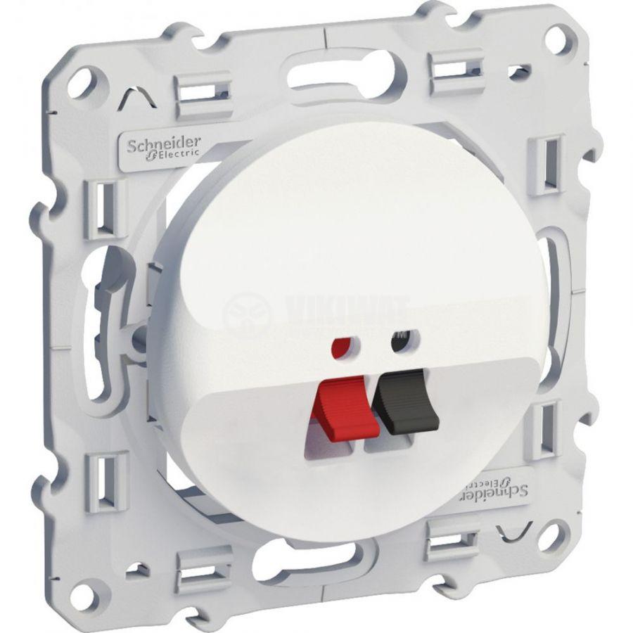 Розетка за аудио, единична, клема за тонколони, за вграждане, бял, S520487