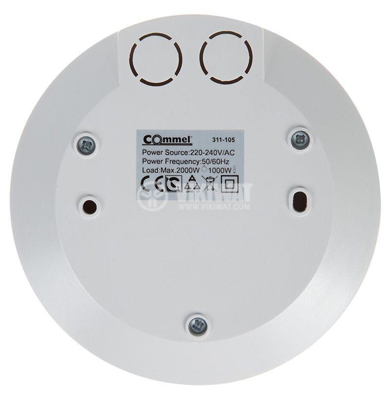Сензор COMMEL C311-105 SLIM - 3