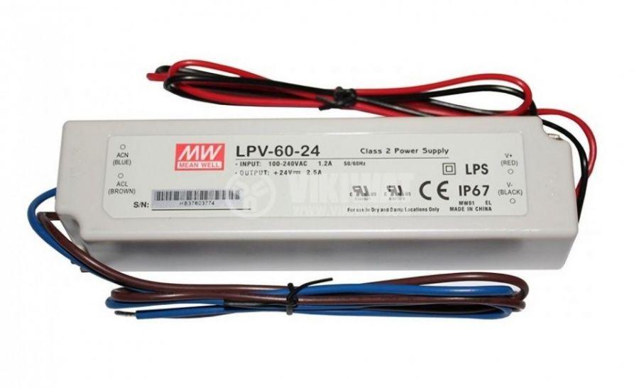 Импулсно захранване 2.5A/24V 60W IP67 LPV-60-24 MEAN WELL