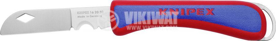 Сгъваем нож, 120mm, Knipex 16 20 50 SB - 1