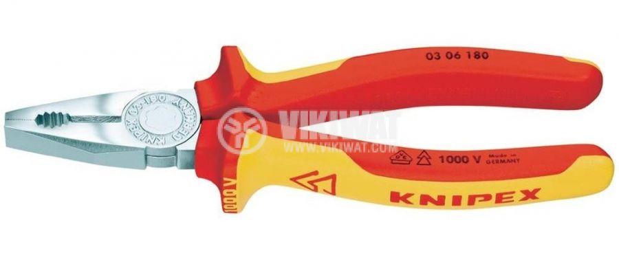 Клещи Knipex 03 06 180 стандартни комбинирани 180mm 1000V