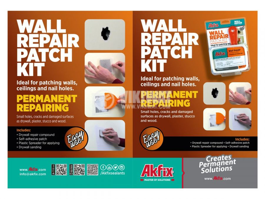 Комплект за ремонт на стена Akfix Wall repair patch kit 4 части - 2