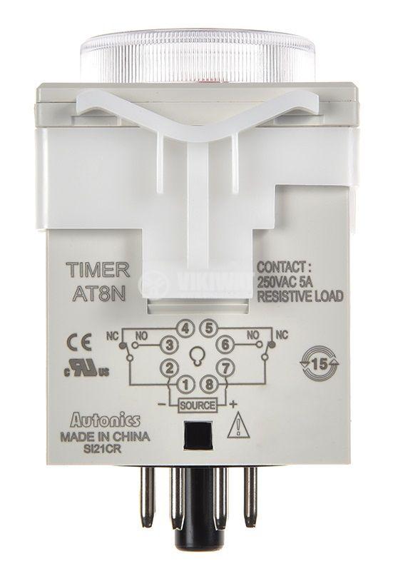 Реле за време AT8N-2, 24VAC/VDC, закъснение вкл./изкл. - 3