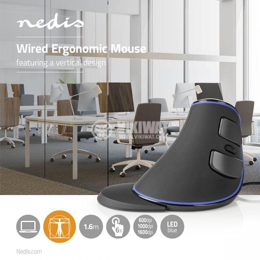 Ергономична оптична мишка с 6 бутона ERGOMSWD200BK 600/1000/1600dpi - 9