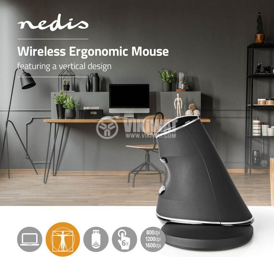 Ергономична безжична мишка с 6 бутона ERGOMSWS200BK 800/1200/1600dpi - 9