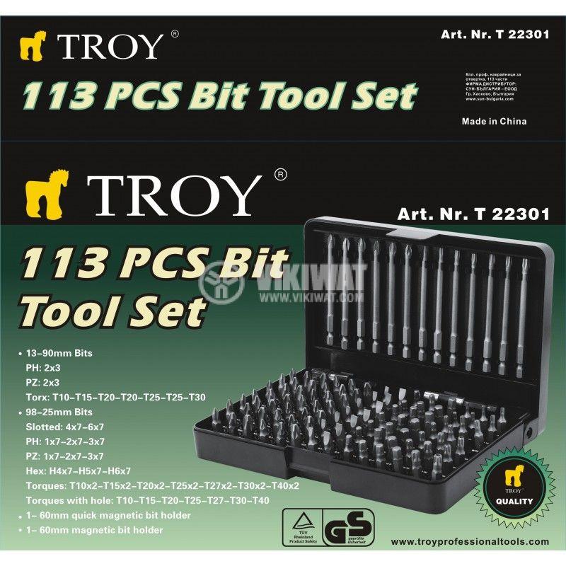 Комплект гедоре битове и адаптери 113 част - 2