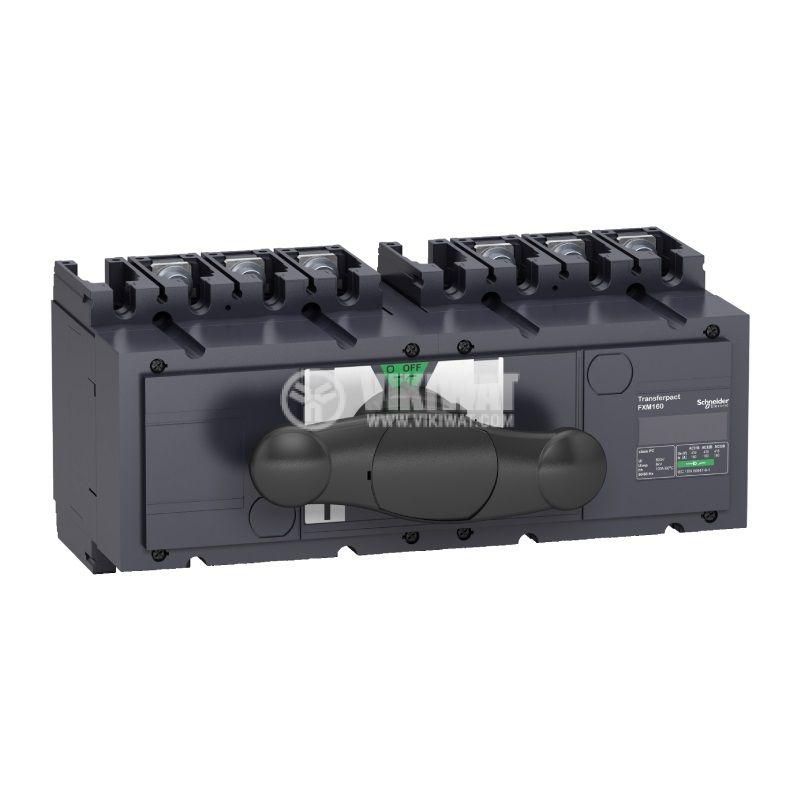Превключвател разединителен, триполюсен, 160A, 690V, трипозиционен, INS250